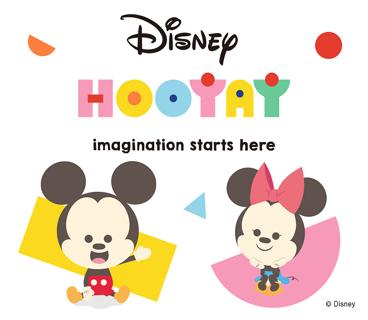 Disney Hooyay