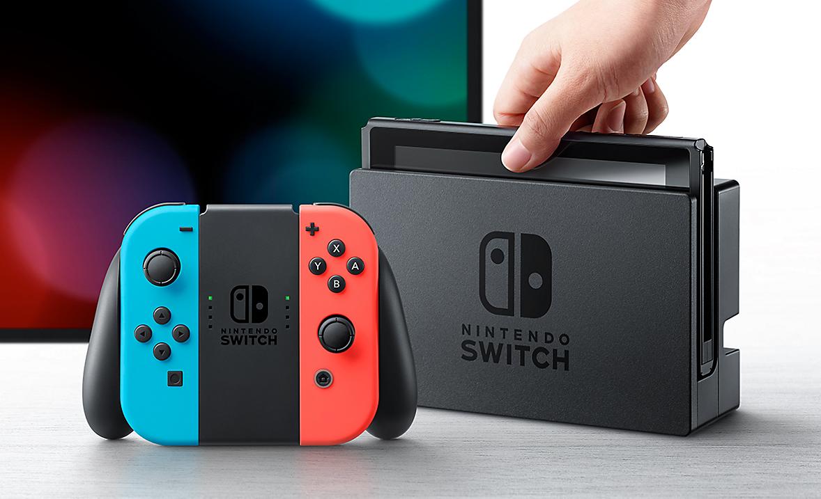 Nintendo Switch Portable Console