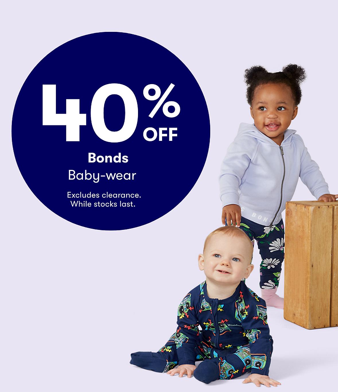 40% off Bonds Babywear