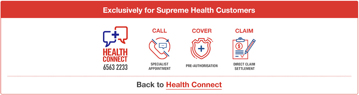 Health Connect - Exclusively for Supreme Health Customers - Great Eastern