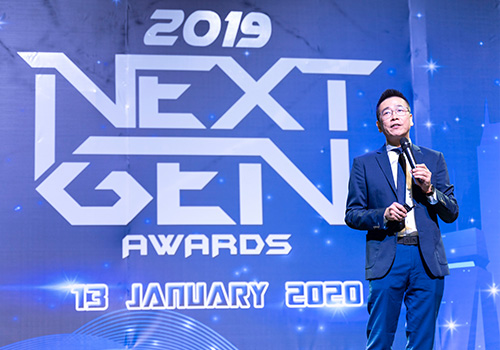2019 Next Gen Awards