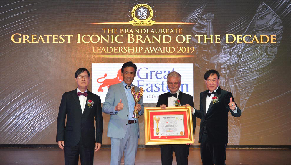 The BrandLaureate Greatest ICONIC Brand of the Decade Award