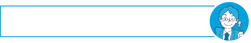 簡単・高品質のビデオ会議ソリューション「Cisco Webex with KDDI」が会議変革を実現!