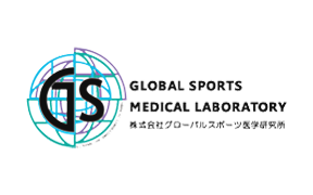 GLOBAL SPORTS MEDICAL LABORATORY