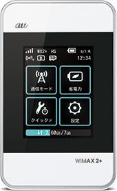 Wi-Fi WALKER WiMAX 2+