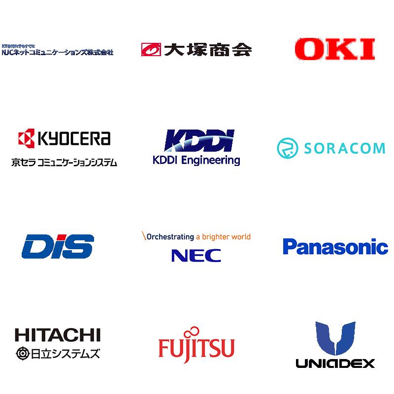 ネットワークサービス・パートナー ロゴ