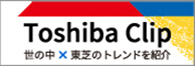 Toshiba Clip