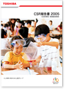 photo of Corporate Social Responsibility Report 2005