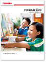 photo of Corporate Social Responsibility Report 2006