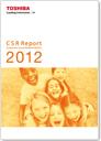 CSR Report2012