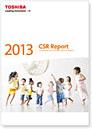 CSR Report2013