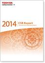 CSR Report2014