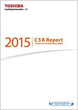 CSR Report2015