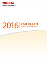 CSR Report2016