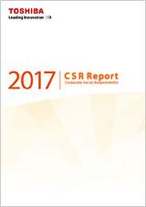 CSR Report2017