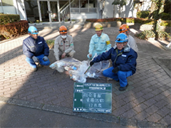 Cleaning up around the Miyagi Water Reclamation Center