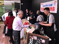A Fair Trade Coffee sales event at Kawasaki Head Office
