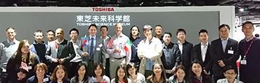 Global Marketing Leaders Program