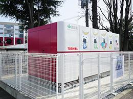 H2One™, Hydrogen energy supply system for Rakuten Seimei Park Miyagi