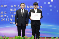 Mr. Lv Tianxi of Tianjin Normal University (right) received the Toshiba Innovation Award.